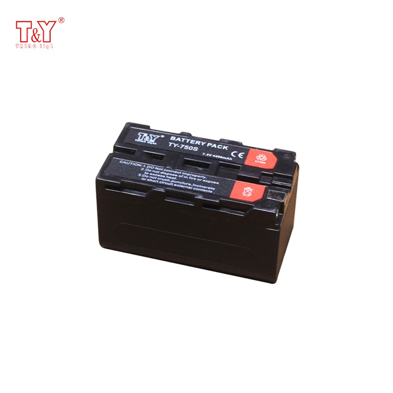 4400mAh digital battery compatible as Sony NP-F750