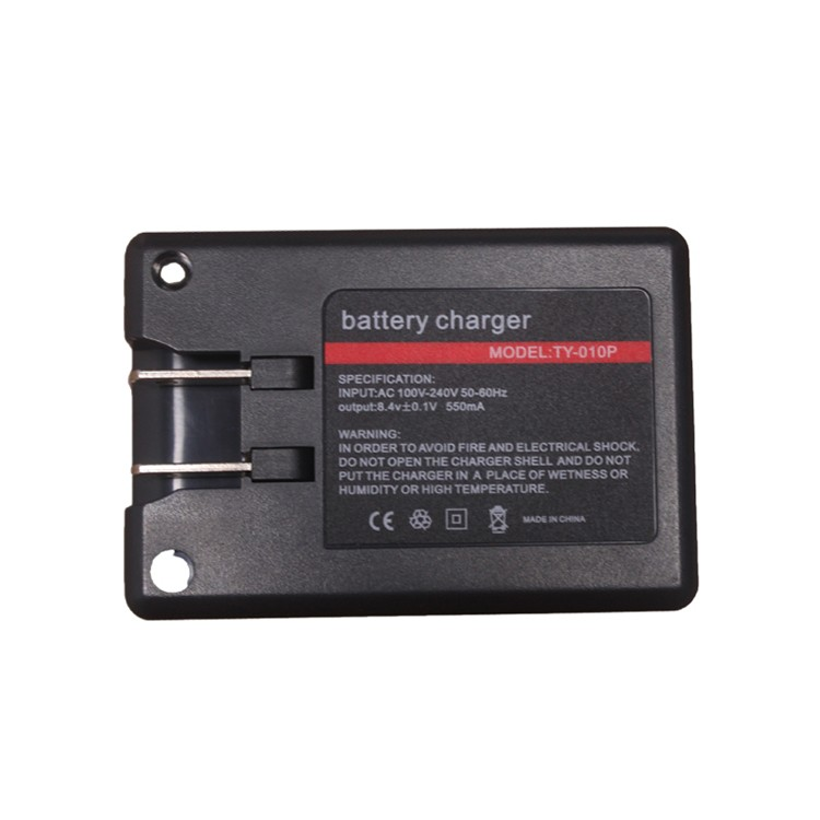 Portable digital battery charger for pan