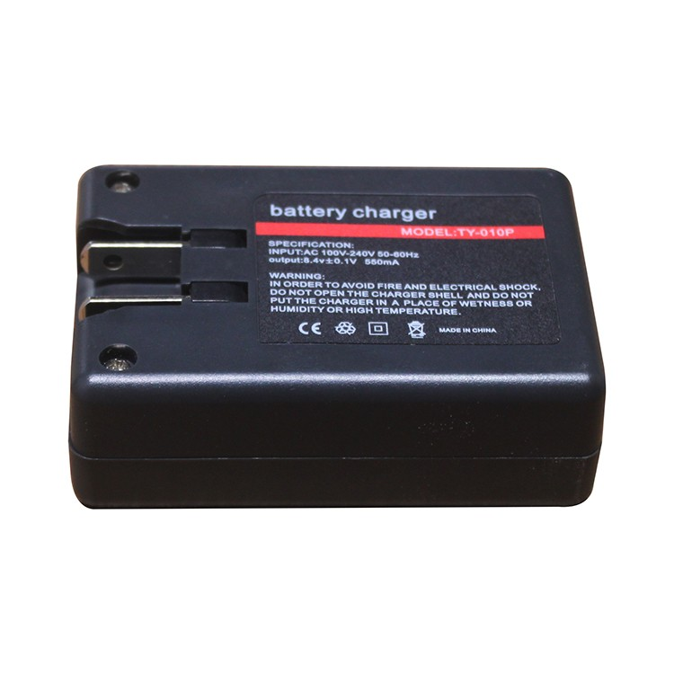 Portable digital battery charger for panasonic
