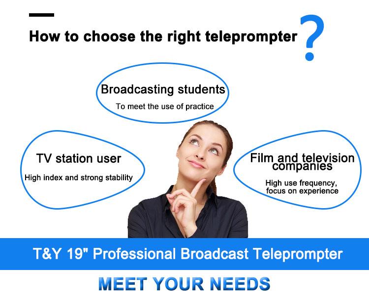 "TV Broadcast 19"" Studio Professional Teleprompter(图1)"