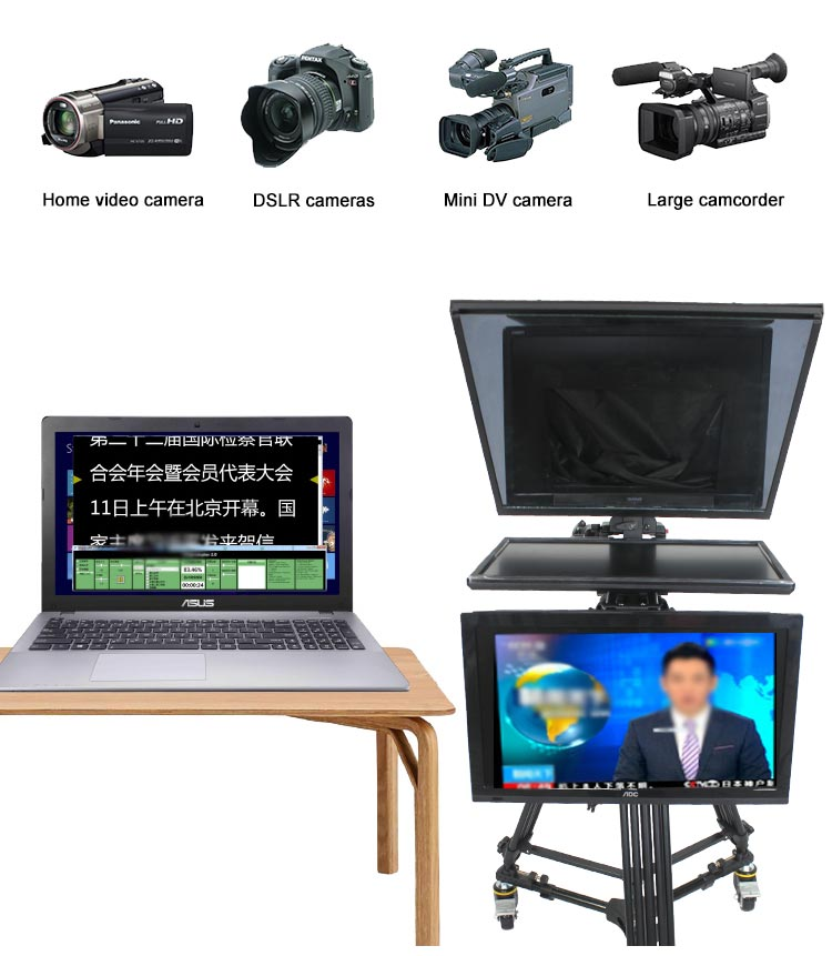 "TV Broadcast 19"" Studio Professional Teleprompter with Self-test Screen(图7)"