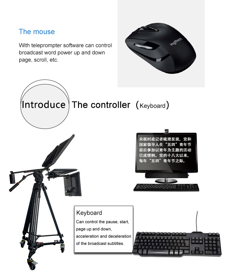 "TV Broadcast 22"" Studio Professional Teleprompter with Self-test Screen(图9)"