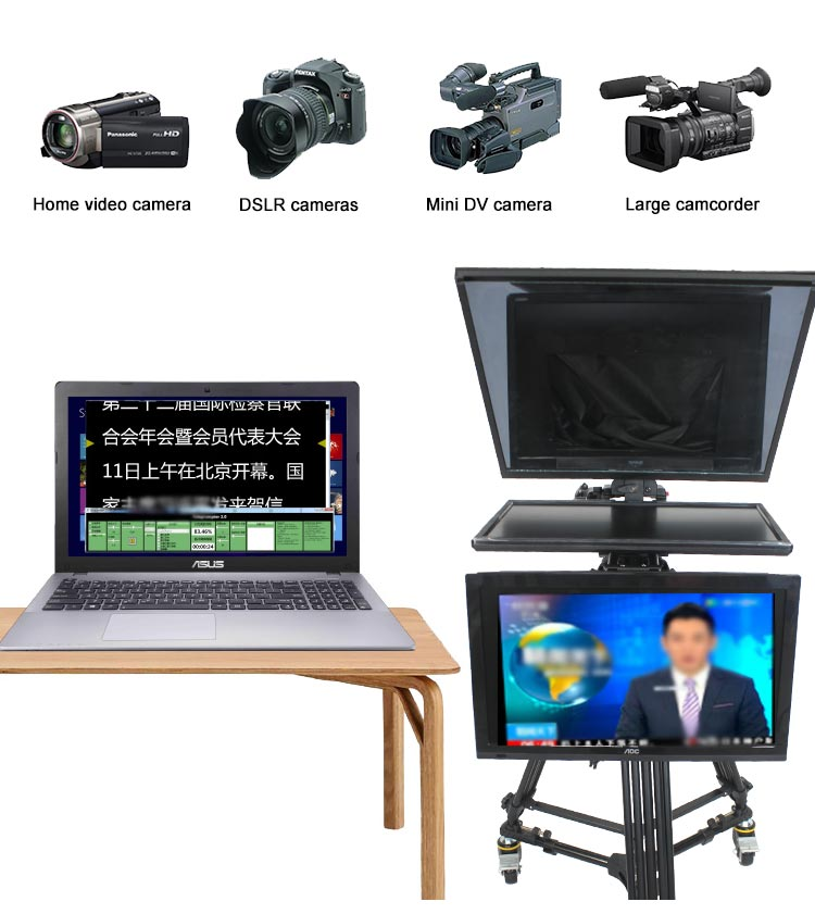 "TV Broadcast 22"" Studio Professional Teleprompter with Self-test Screen(图7)"