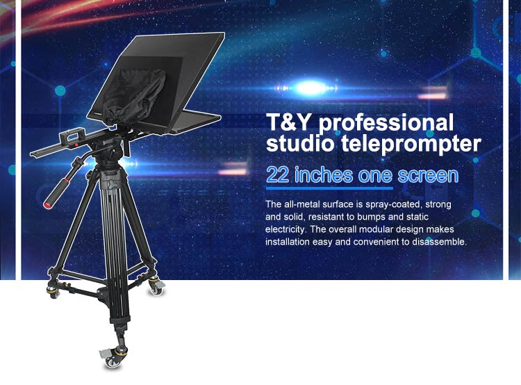 "TV Broadcast 22"" Studio Professional Teleprompter (图1)"
