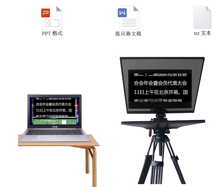 "TV Broadcast 22"" Studio Professional Teleprompter (图8)"