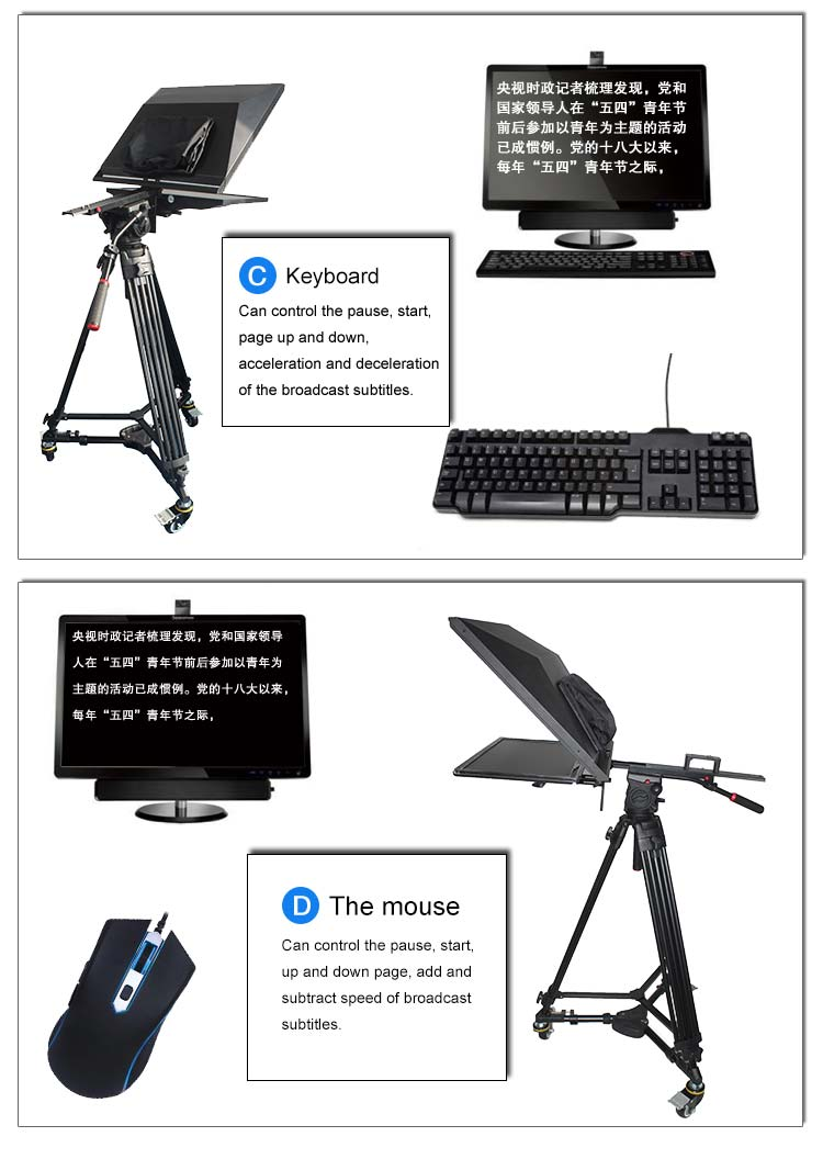 "TV Broadcast 22"" Studio Professional Teleprompter (图10)"