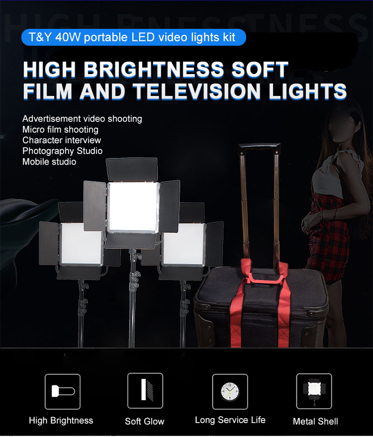 Portable 40W LED lights and stands kit with carrying case(图1)