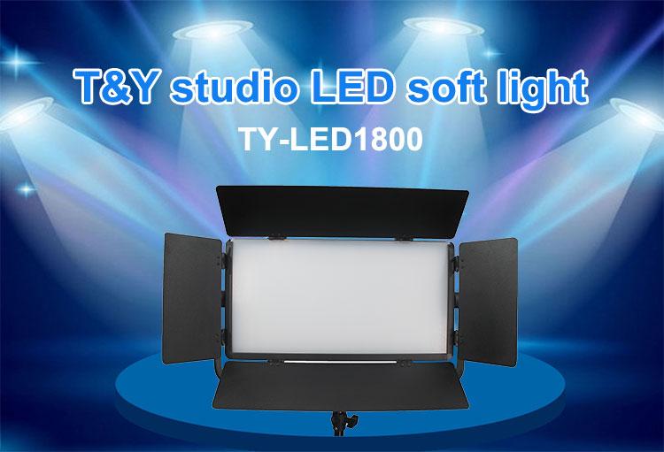 TY-LED1800 Studio Panel Light 120W(图1)