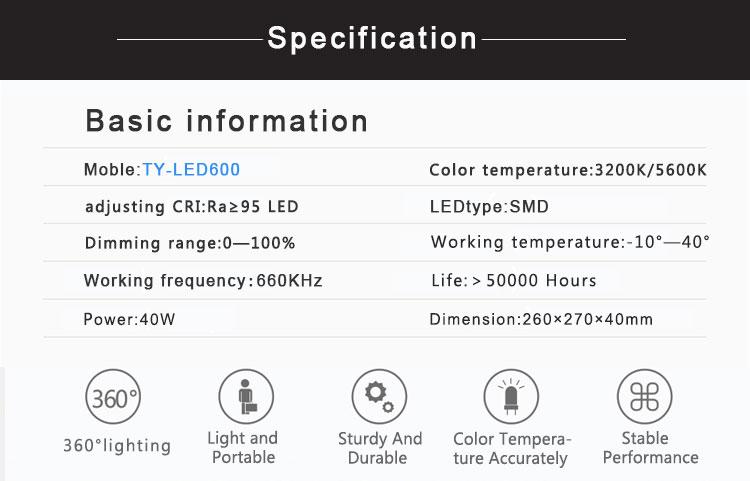 TY-LED600 Studio Panel Light 40W(图3)