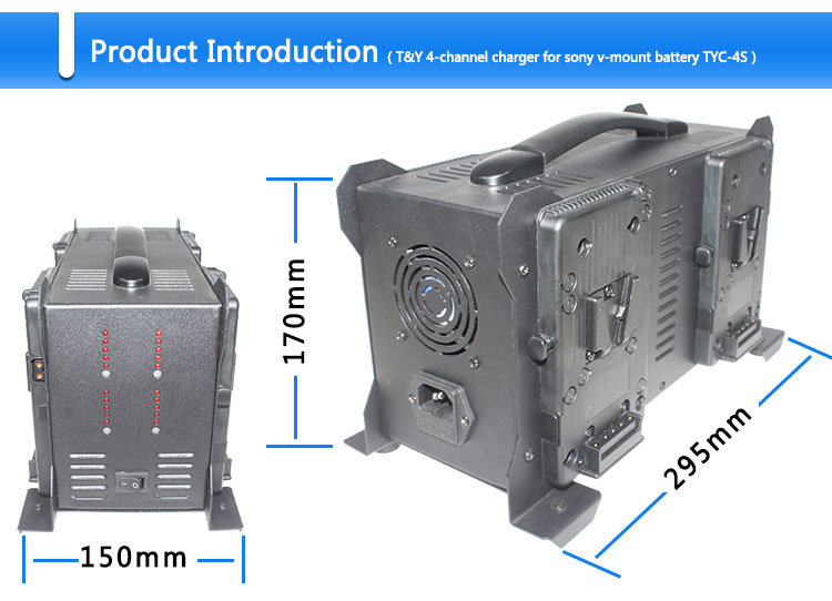 Intelligent charging 3.5A current 4 channel V mount battery charger(图4)