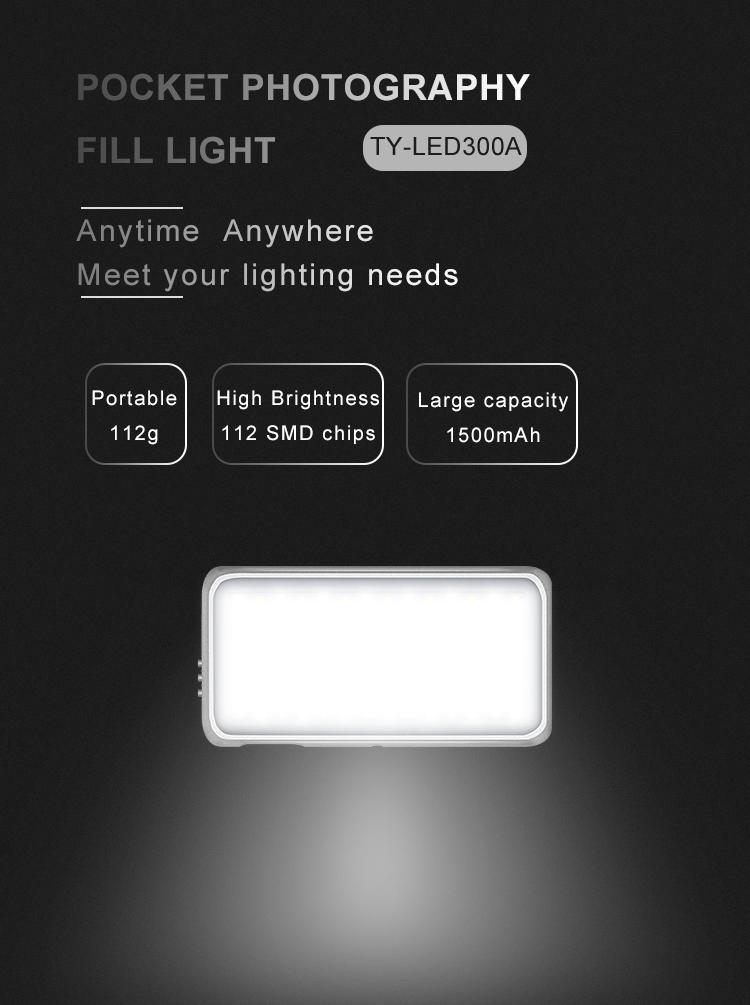Build-in battery bi-color pocket video light (图1)