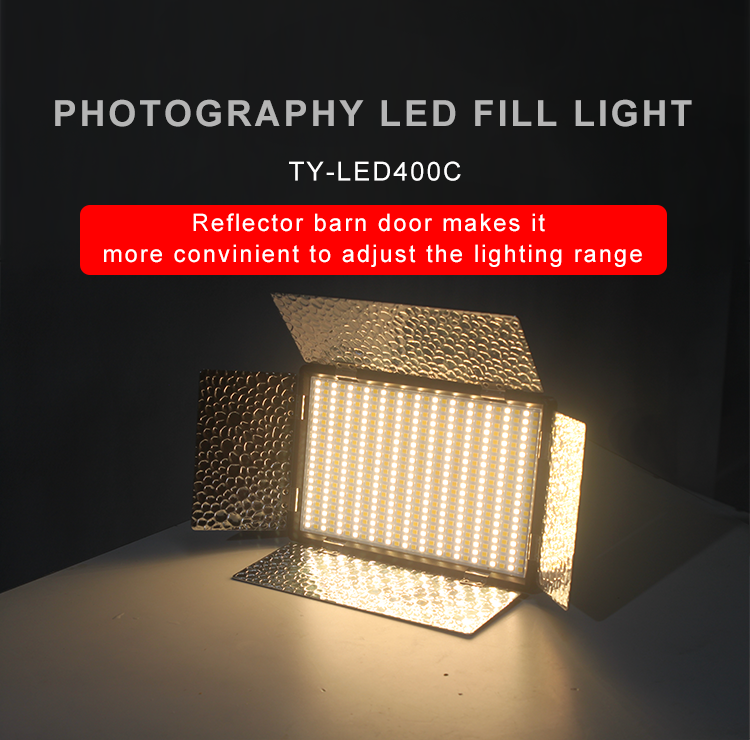 Bi-color dimmable DSLR camera LED video light with barndoor (图1)